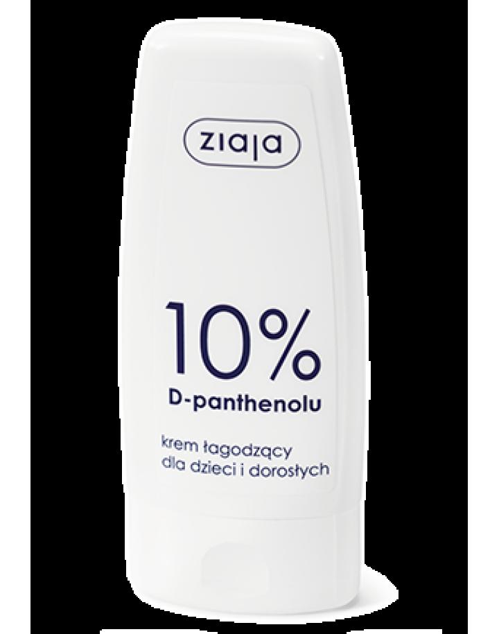 Krem łagodzący 10% D-panthenolu 60ml